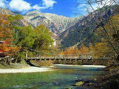 "Kamikochi (Nagano-ken) - ""some of Japan's most spectacular scenery"""