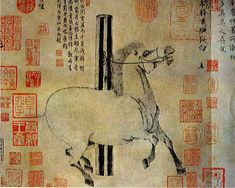 Han Gan's ink-drawn horse is surrounded by calligraphic stamps and an inscription of a poem written by the emperor. Description from robinurton.com. I searched for this on bing.com/images