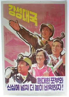 North Korean printed propaganda poster DPRK North Korea VERY RARE!