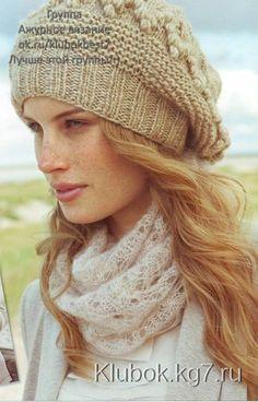 Winter hat need translation Mitten Gloves, Mittens, Knit Crochet, Crochet Hats, Cute Hats, Wool Fabric, Ear Warmers, Hats For Women, Hand Knitting