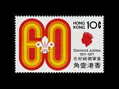 Hong Kong 1971  Diamond Jubilee 1911-1971