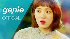 김종완 Kim Jong Wan (NELL) - You&I (역도요정 김복주 OST PART 1) Official Teaser