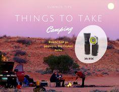 Φακός Led με Μαγνήτη Big Cricket Nebo Επισκεφτείτε τη σελίδα του προϊόντος για να δείτε τα μοναδικά χαρακτηριστικά του! Ανάρτηση: 29-7-2020 Επικοινωνήστε μαζί μας για διαθεσιμότητα,  πιθανή αλλαγή τιμής ή περισσότερα μοντέλα. #camping #δωρα_για_αντρες #πρωτοτυπα_δωρα_για_αντρες Things To Take Camping, Tips, Summer, Movies, Movie Posters, Summer Time, Films, Film Poster, Cinema