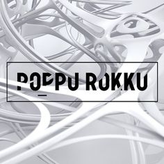 Hablemos de música. Recién salido del horno estrenamos @poppurokku donde nos dedicaremos a eso hablar de música. [ poppurokku.com ] y LINK IN BIO claro.  #music #blog #revista #indie #pop #rock #vinyl #vinilo #audio #conciertos #festivales #vscocam
