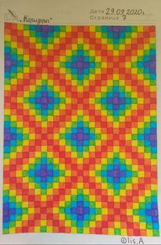 Graph Paper Drawings, Graph Paper Art, Art Drawings, Pixel Pattern, Pattern Art, Mandala Drawing, Mandala Art, Pixel Art Grid, Pix Art