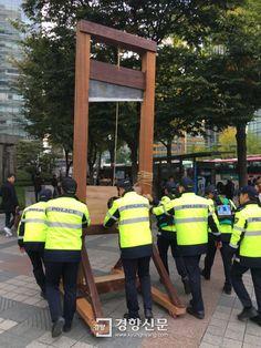 광화문 사거리에 설치된 단두대를 옮기는 경찰 . 사진 독자 제공