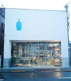 jo nagasaka brings vitra installation to blue bottle coffee in tokyo