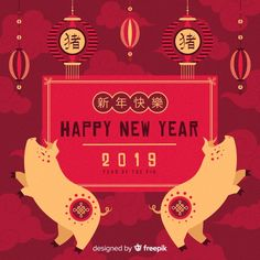 More than 3 millions free vectors, PSD, photos and free icons. Exclusive freebies and all graphic resources that you need for your projects Chinese New Year Poster, Chinese New Year Card, Chinese New Year Crafts, New Years Poster, Chinese New Year Decorations, New Years Decorations, Asian New Year, New Year Illustration, New Year's Crafts