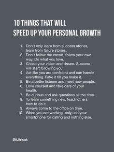10 Things That Will Speed Up Your Personal Growth