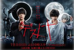 Death Note (2015) Subtitle Indonesia | Download MKV Mp4 3Gp