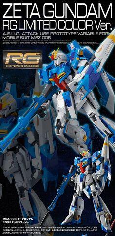 "P-Bandai: RG 1/144 MSZ-006 Zeta Gundam ""RG Limited Color Ver."" - Release Info - Gundam Kits Collection News and Reviews"