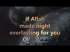 Be Exalted, Muhammad, Quran, Allah, Submission, Youtube, Holy Quran, Youtubers, Youtube Movies