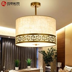 TYDXSD New Chinese study lamp ceiling lamp ceiling lamp round fabric living room dining room bedroom modern and simple hotel project lighting >>> Check out the image by visiting the link. (Note:Amazon affiliate link) #LivingRoom