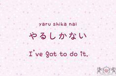 Basic Japanese Words, Japanese Phrases, Study Japanese, Japanese Kanji, Japanese Culture, Learning Japanese, Language Study, Learn A New Language, Learn To Write Japanese