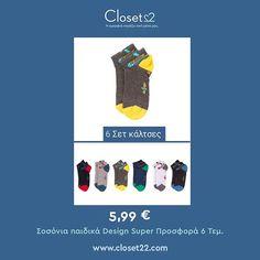 Δείτε εδώ όλες τις επιλογές του μήνα από το eshop Closet22.com. Βρεφικά - Παιδικά - Ανδρικά - Γυναικεία εσώρουχα και πιτζάμες November Rain, Design