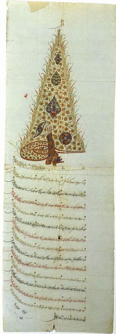 Letter from the Mughal Emperor Aurangzeb to William III ...