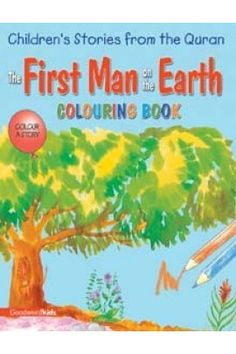 The First Man on Earth Coloring Book is written by Saniyasnain Khan in a very Colourful ways for children to learn about the stories from the Quran.The book is available on our web-store at discount price so visit our web-store and avail the opportunity Paperback Books, Quran, The One, Coloring Books, Earth, Writing, Learning, Islamic, Kids