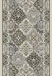 "Dynamic Rugs Ancient Garden 57008-9696 Cream Grey 2'2"" Wide Hall and Stair Runner"