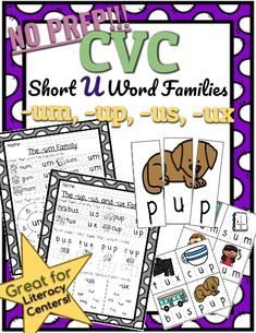 CVC *No Prep* - Short U Families -um, -up, -us -ux This set includes CVC puzzles that your students can cut out and match to help them build understanding of initial, medial, and final sounds. Short O, Phonics Lessons, Short Vowels, Family Set, Cvc Words, Word Families, Word Work, Literacy Centers, Curriculum