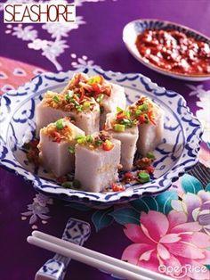 Or Kueh (Yam Cake) Recipe 芋头糕食谱