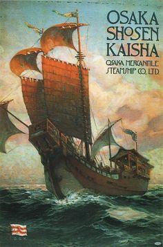 Japanese Vintage Travel Poster - Osaka Shosen Kaisha
