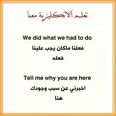 #تعلم_الانكليزية_معنا #تعلم_الانجليزية# #learning #learn_english_wi_us English Lessons, Learn English, Beautiful Words In English, English Language Learning, Arabic Language, Learning English