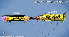 Emad Hajjaj - Jordan - Bullets  Pens - English - Charlie Hebdo,freedom of expressionfree speech,cartoonist,france,terror,Emad Hajjaj, 11 gennaio - §
