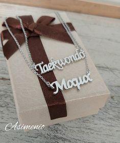 Φτιάξε το δικό σου στο ASIMENIO.GR  2310 531382 Name Necklace, Layers, Gift Wrapping, Gifts, Layering, Gift Wrapping Paper, Presents, Wrapping Gifts, Gift Packaging