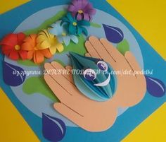 Fotografia na stene spoločenstva Water Crafts Preschool, Preschool Crafts, Diy Crafts For Kids, Arts And Crafts, Paper Art, Paper Crafts, School Decorations, Drawing For Kids, Craft Work