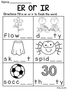 R Controlled Vowels Worksheets Homeschool Kindergarten, Preschool Learning Activities, Kindergarten Worksheets, Fun Learning, Homeschooling, Phonics Blends, English Phonics, Kids Education, Japanese Language