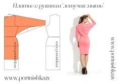 Выкройка платья с рукавом летучая мышь