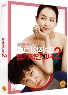 K-Movie My New Sassy Girl 2016 我的新野蛮女友 DVD Cha Taehyun Victoria