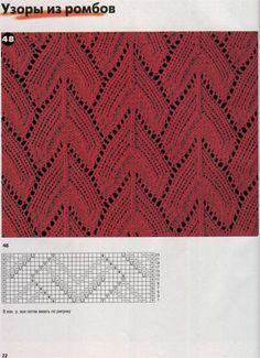 Узоры спицами, knit, knitting - Tatiana Alexeeva - Picasa Web Album