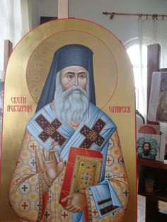 Byzantine Icons, Saints, Religion, Princess Zelda, Altar, Leather, Fictional Characters, Watch, Clock