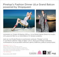 Save the Date 19/3 Shopqueen presents fashion dinner show with Pinelopi & Baby oh Baby! Don't miss it