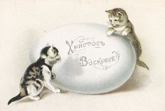 Vintage Easter x2 Postcard  1991 by RussianSoulVintage on Etsy