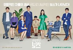Introverted Boss, o novo drama de romance da tvN Korean Drama 2017, Korean Drama Movies, Korean Actors, Drama Tv Series, Tv Series To Watch, My Shy Boss Kdrama, Park Hye Soo, Ye Ji Won, Korean Drama