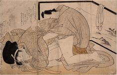 Lot 00372 shunga woodblock print Kitagawa Utamaro KOMACHI-BIKI Year: 1802 Condition: signs of time Size: 38 x 24 cm Medieval Paintings, Exotic Art, Spring Pictures, Spring Painting, Japanese Cartoon, Japanese Prints, Japan Art, Woodblock Print, Watercolor And Ink