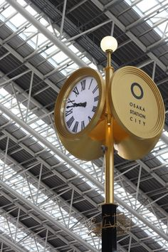 Oosaka Station  Clock