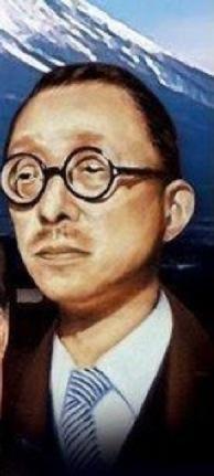 Josei Toda