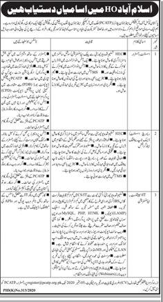 Jobs Advertisement Job Advertisement, Job Ads, Online Careers, Online Jobs, Jobs In Islamabad, Overseas Jobs, Government Jobs In Pakistan, Latest Jobs In Pakistan, Engineering Jobs