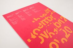 D Typography 2012: Ministry of Sound Posters by James Matthews, via Behance