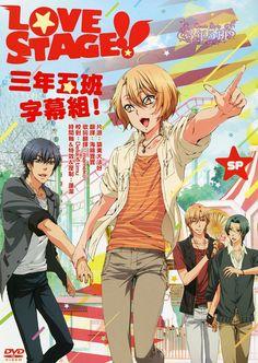Rei, Shougo , Ryouma y Izumi // Love Stage