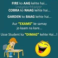 Exams Funny, Exam Quotes Funny, Funny Texts Jokes, Funny Attitude Quotes, Latest Funny Jokes, Funny Jokes In Hindi, Funny School Memes, Funny True Quotes, Very Funny Jokes