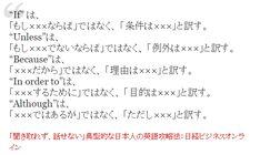 Copy writing(@Copy__writing)さん | Twitterの画像/動画