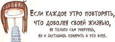 ДНЕВНИК ВЕСЕЛОЙ ВОЛШЕБНИЦЫ