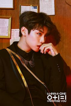 Woojin Wanna One I promise you Night version photoshoot Jinyoung, K Pop, Swing, Thing 1, Lee Daehwi, I Promise You, Kim Jaehwan, Ha Sungwoon, Fandom