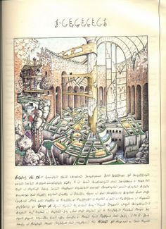 In 1976 Luigi Serafini, an Italian artist, architect and designer, decided to write about an imaginary world. The end result was utterly bizarre. Codex Seraphinianus, Illustration, Illustrated Manuscript, Culture Art, Illuminated Manuscript, Luigi Serafini, Book Illustration, Italian Artist, Interesting Art