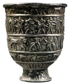 21 -й век до н.э., Карашамб (среднее течение реки Раздан), извлечены из Большого Кургана, серебро, 10,5 x10, 5x13, 2 см, вес: 215 г, НИМА