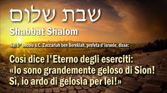 """Shabbat Shalom — [auturio di un] Shabbat di pace con Zaccaria 8:2: """"Io sono grandemente geloso di Sion"""", dice YHWH"""